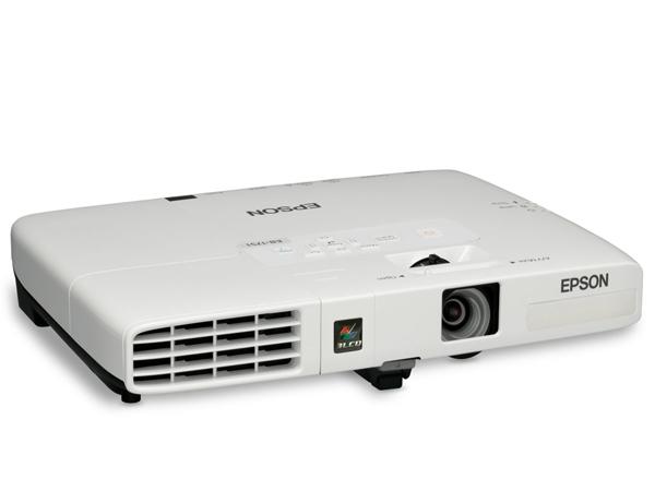 Consigli-videoproiettori-a-basso-costo-emilia-romagna