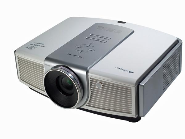 Sconti-videoproiettori-usati-reggio-emilia
